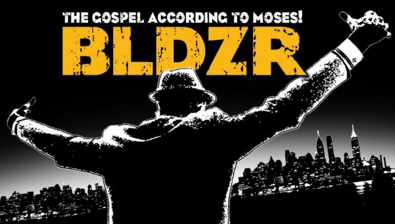 bldzr-larger